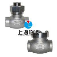 【专业生产品质保证】供应低温止回阀 上海怡凌DH61F低温焊接止回阀