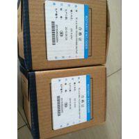编码器 HLE45- 1024L-3F HLE45-1024L-3F.AC 广乐