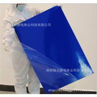 深圳厂家直销供应蓝色粘尘垫、粘尘滚筒、粘尘布价格优惠