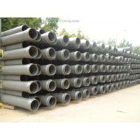 供应台塑南亚upvc塑料管材管件,宁德PVC南亚排水管价格厂家批发