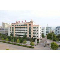 义乌市志豪皮具厂