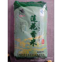 莲花香米25kg/包 江西优质长粒大米香米 有机绿色农产品底价