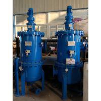 多筒式高精自清洗过滤器产品优势特性