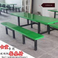 黄埔户外快餐桌椅 4人组合餐桌椅 优质材料玻璃钢餐桌专业生产厂家