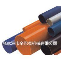辛巴克50-160塑料管材挤出生产线