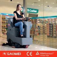 合肥驾驶式洗地机地面清洁刷地机工厂全自动洗地机