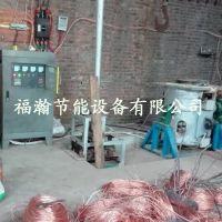 厂家直销电磁加热熔炼炉 熔铜设备 熔铜炉 节能环保
