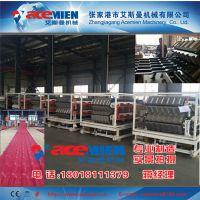仿古合成树脂瓦生产线设备、合成树脂仿古瓦生产线设备找龙头企业艾斯曼机械