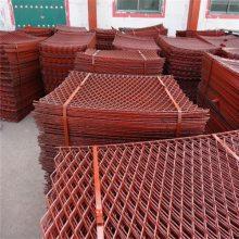 厂家供应菱形钢笆网 建筑网片 脚手架踩踏网 量大从优