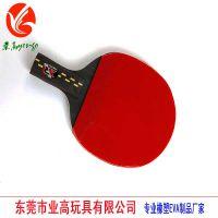 EVA乒乓球拍 业高供应发泡EVA儿童游戏球拍