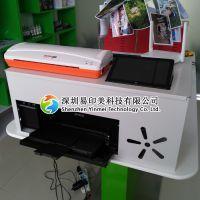 供应深圳易印美科技便携式手机照片打印机价格(EMY100)