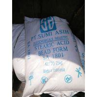 专业供应硬脂酸1801 印尼 工业级 橡胶级 优级品 高纯度 硬脂酸