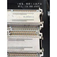 MC200-4040BTA-ZC麦格米特PLC控制器维修