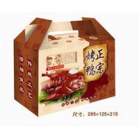 青岛纸箱厂批发纸箱定做瓦楞纸箱快递纸盒淘宝包邮烤鸭纸壳包装箱
