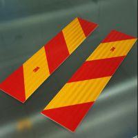 优惠促销3M红黄反光板大型货车卡车审车安全带铝板红黄反光条