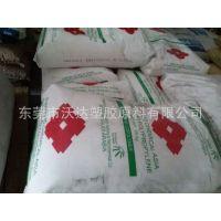 PP/新加坡聚烯烃/AY564 原厂正宗 价格 特价销售