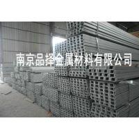 Q235B轻型槽钢马钢一级代理 送 江苏 江宁溧水高淳 正丰钢厂