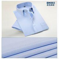 青岛男式工作服 城阳职业装订制 夏季商务短袖衬衫修身免烫