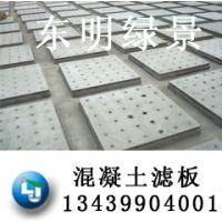 北京水处理耗材沉淀池滤板模板厂家供应价格北京整体浇筑滤板供应厂家