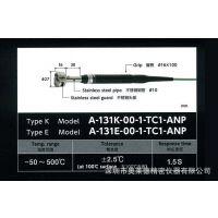 日本anritsu安立温度传感器 探头 热电偶A-131K-00-1-TC1-ANP