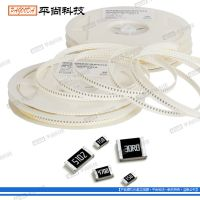 微型体积贴片电阻0201、0402 适合集成电路