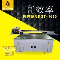 理光工业级喷绘机塑料配件彩印机深圳金谷田理光UV平板打印机