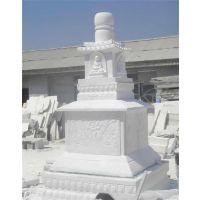 云南石佛塔|旺通雕塑|寺庙石佛塔加工