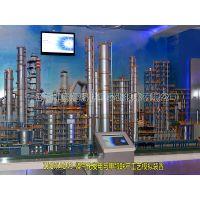 【中教高科】ZJGKHG43-煤气化发电与甲醇联产工艺模拟装置
