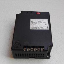 凯讯BC7033A智能浮充充电机,Harsen BC7033A蓄电池浮充