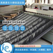 丹江口温室大棚棉被优惠