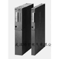 西门子SIMATIC S7-1200 小型可编程控制器