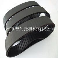 广州普列托同步带厂家批发 S14M橡胶同步带 喷码机用皮带