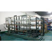 江苏纯水设备/淮安纯水设备/纯化水设备厂家/全自动软化水设备