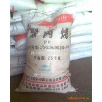 供应PP 燕山石化 B4808