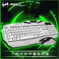 威顿蝙蝠骑士W3010网吧套装有线键盘鼠标套装专业游戏键鼠套装