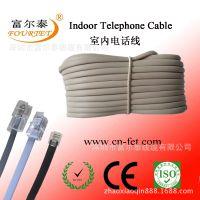 电话线供应 四芯扁平电话线 26AWG 无氧铜通信线缆