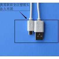 双面插usb手机数据线 两面插usb线 创意usb数据线 正反插数据线