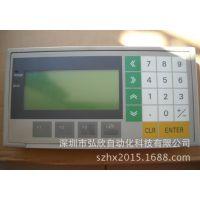 特价促销欧姆龙NT11-SF121-EV1 OMRON触摸屏人机界面 假一赔十