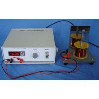 九州空间供应便携式磁悬浮实验仪生产,便携式磁悬浮实验仪厂家