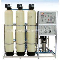 天津远安0.5T/H反渗透纯水设备 水处理设备 反渗透 纯水处理设备