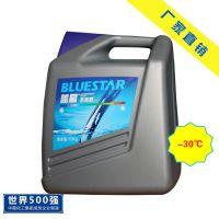 【厂家直销】蓝星防冻液--30度10kg/汽车水箱冷却液/乙二醇型