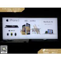 苹果软膜灯箱实景图 不锈钢框架 高清软膜布