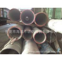 厂家供应301不锈钢工业管 无缝管 毛细管