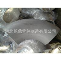 304不锈钢弯头 DN900对焊弯头 ANSIB16.9焊接弯头