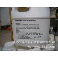 化学镍分析镍离子药剂