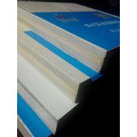 金鲁丽 实木结构板 家具板 生态板