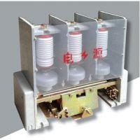 厂家直销JCZ5-12户内高压真空接触器18879983199