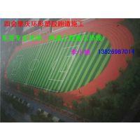 东莞专业篮球场施工 丙烯酸篮球场地 人造草足球场 塑胶跑道施工
