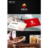专业农业品牌策划设计、大米面粉杂粮包装设计、沈阳奇思创意