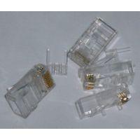 广州大唐电信水晶头{总代}大唐电信超五类非屏蔽水晶头